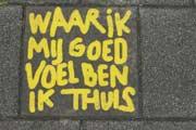 https://www.fotomissie.nl/associatiekaarten/streetwise/